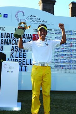 Hideki Matsuyama of Japan celebrates with the trophy after winning the Asia-Pacific Amateur Championship at Kasumigaseki Country Club on October 10, 2010, in Kawagoe City, Japan. (Photo by Streeter Lecka/Getty Images)